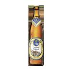Birra HB orginal